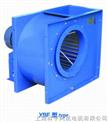 XBF-XBF多翼式低噪音廚房排煙離心通風機