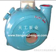 砂砾泵价格,砂砾泵选型,单泵壳渣浆泵,天工泵业