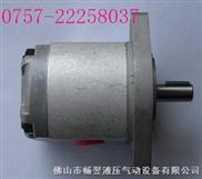 常德齿轮泵HGP-1A-F3R,HGP-1A-F4R