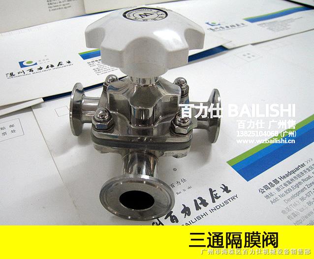 衛生級手動隔膜閥,,不銹鋼氣動隔膜閥,快裝三通隔膜閥