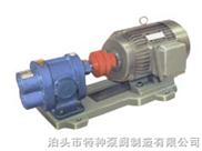 渣油泵ZYB3/2.0-ZYB硬齿面渣油泵