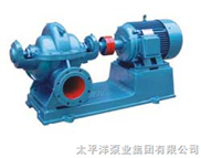 SH型中开式单级双吸离心泵