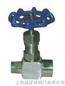 J21H/W内外螺纹压力表针型阀