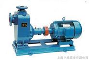 自吸泵,ZX32-25-125自吸清水泵,ZX25-25-160自吸泵價格