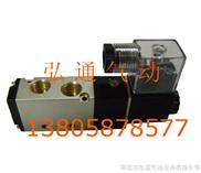 4V210-08 电磁阀4V210-08