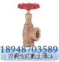 杭州青銅角式截止閥,江蘇青銅角式截止閥,寶安青銅角式截止閥