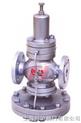 YD43H(Y)-先导式高灵敏度减压阀