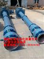 灌溉水泵/灌溉潜水泵/农用灌溉潜水泵/灌溉水泵厂家报价