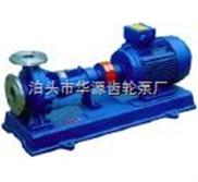 供应热油泵RY50-32-250寿命长,卫生无泄漏