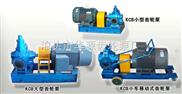 齿轮泵KCB200工艺精良,质量上乘