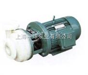耐腐蚀离心泵PF50-40-145,PF40-32-125氟塑料离心泵