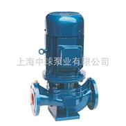 管道离心泵IRG150-250,IRG150-250A立式单级管道泵