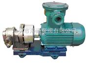 DMPK型磁力驱动齿轮泵