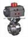 气动卫生级不锈钢球阀