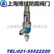 不銹鋼高壓焊接安全閥