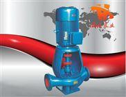 离心泵|ISGB型便拆式管道离心泵