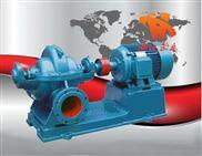 离心泵原理/S、SH型中开式单级双吸离心泵