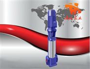 浙江GDL系列立式多级管道离心泵厂家