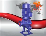 排污泵:LW型立式无堵塞排污泵