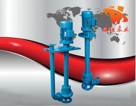排污泵:YWJ型自动搅匀式液下泵、QGYW型切割式液下泵