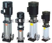 CDLF輕型不銹鋼立式多級離心泵