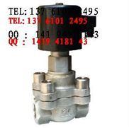 上海供应ZCLI-8不锈钢高压电磁阀;ZCLI-8高温高压电磁阀
