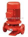 XBD-ISG系列立式單級消防泵