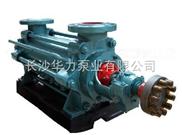 次高压锅炉给水泵厂家华力泵业多级泵首选品牌