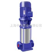 多级管道泵|25GDL2-12×3立式多级泵|25GDL2-12×5离心泵价格