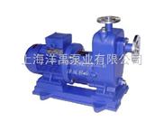 ZCQ65-50-145P不銹鋼自吸磁力泵