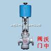 ZRSF-电子式双座调节阀,带散热电子式双座调节阀,双座调节阀,电动双座调节阀