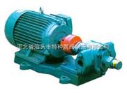 可调式渣油泵ZYB-18.3A-渣油泵