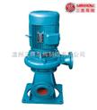 供应:LW型立式无堵塞排污泵