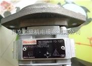 全新力士樂齒輪泵現貨PGM4-3X/032RA11VU2