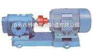 ZYB-55渣油泵-高压渣油泵