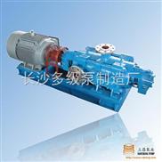厂家直供ZPD型自平衡多级泵,卧式自平衡多级泵,自平衡多级泵价格