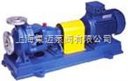 生产IH型不锈钢离心泵