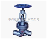 DSJ61H焊接式水封截止阀
