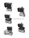高温高压电磁阀-上海品牌厂家