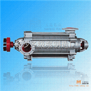 厂家直销D12-25*5型单吸多级离心泵,多级单吸离心泵,单吸多级离心泵报价