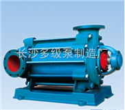 廠家直銷D85-45*3型鋼鐵廠用高壓多級泵,鋼鐵廠用高壓多級離心泵