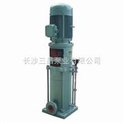 單級多吸立式離心清水泵