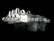 意大利AR高壓柱塞泵