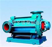 晋中市D280-65*7型卧式多级水泵,卧式多级水泵结构,卧式多级水泵价格