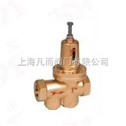 進口自來水減壓閥、凡而自來水減壓閥、上海自來水減壓閥