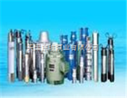 轴流泵/潜水离心泵/不锈钢立式潜水泵/井用热水潜水泵/深井泵/高扬程泵