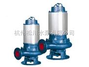 JPWQ、JYWQ自动搅匀排污泵