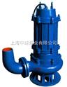 潜水排污泵,50QW20-15-1.5污水潜水泵价格,50QW18-30-3潜污泵厂家