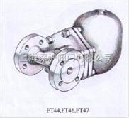 斯派莎克FT44浮球式蒸汽疏水阀