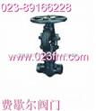 自密封高壓截止閥、進口截止閥、電動截止閥、高溫高壓截止閥
